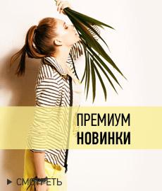 Женская Обувь Kandee (Великобритания) — купить в Киеве